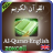 Al-Quran English_Full