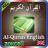 Al-Quran English_Full