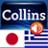 Collins Mini Gem JA-EL