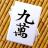 365 Mahjong Mania