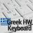Ελληνικό HW Πληκτρολόγιο