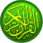 Al-Quran Reader