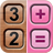 CoolCalc-Pink/Wood