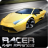 Racer : Fair Springs