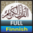 My Finnish Quran