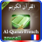 Al-Quran French_Demo