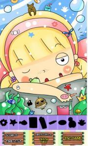 Hidden Object Kids - Emma's Mermaid Adventure