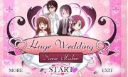 Huge Wedding Scene Maker
