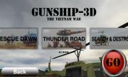 Gunship 3D