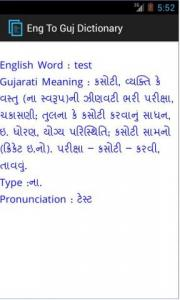 Eng To Guj Dictionary +