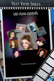 VIP Face Match
