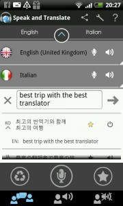 Speak & Translate Pro