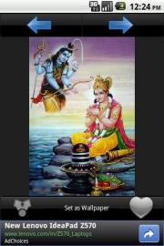 Lord Rama Live Wallpaper