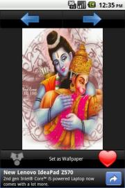 Lord Rama Live Wallpaper