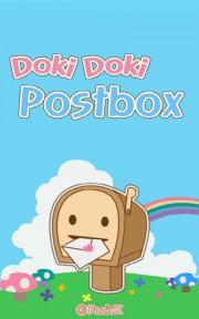 DokiDoki Postbox