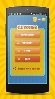Guess - a huge quiz