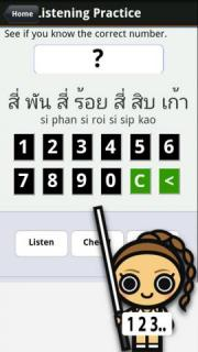 Learn Thai Numbers
