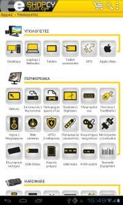 E-shopcy.com.cy