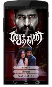 Saithan Movie Songs