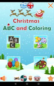 Christmas ABC and coloring