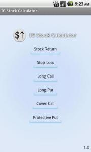 IG Stock Calculator