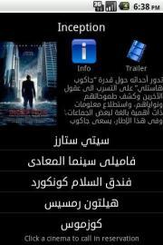 Cinemaat