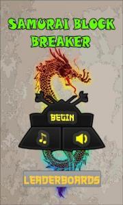 Samurai Block Breaker