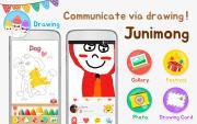 Junimong - share drawing