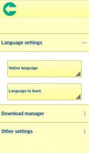 Language Lu