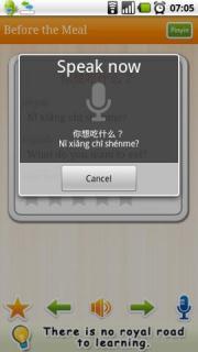 Spoken Chinese