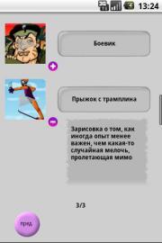 video2c