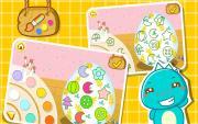 Surprising Eggs