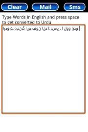 Urdu TypeWriter