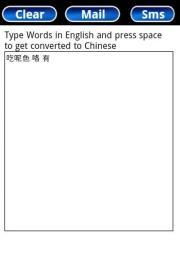 Chinese TypeWriter