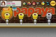 Papaya ParkingWar