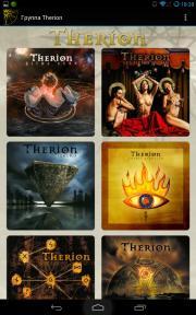 Группа Therion