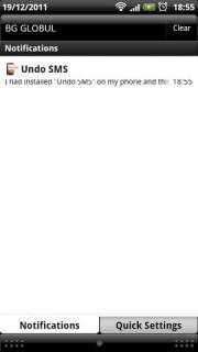 Cancel SMS