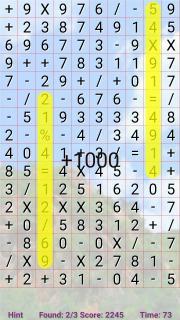 Math Genius