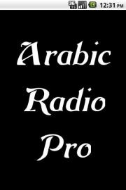 Arabic Radio Pro