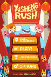 Yusheng Rush