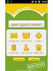 guard expert