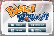 Basket World Cup