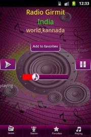 UniversalMusicRadio
