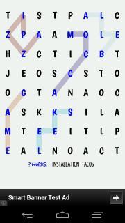 Twisty Word Search 2
