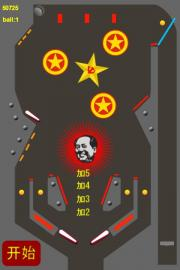 Mao Pinball