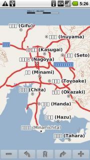 TravelBook Nagoya