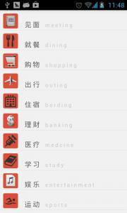 Chinese 900 Pro