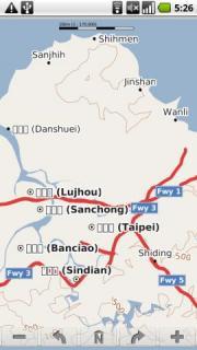 TravelBook Taipei