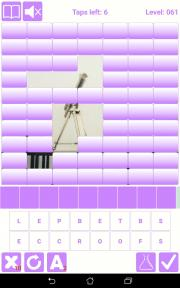 Guess the picture Quiz