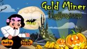 Golden Miner Halloween